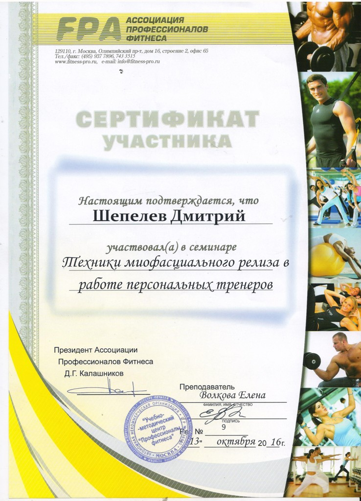 sertificatshe